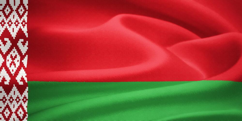Translation of Belarusian Birth Certificate